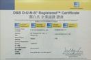 proimages/Certificate/DB.jpg