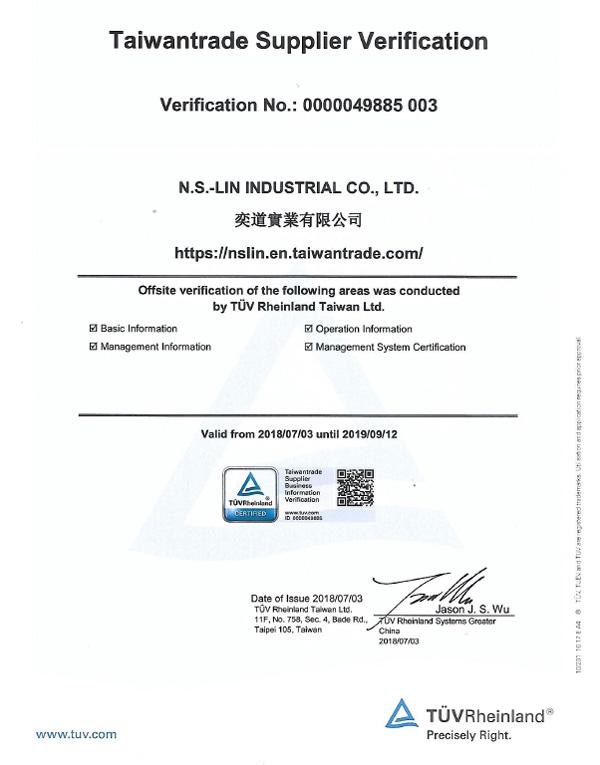 proimages/company/verification.jpg